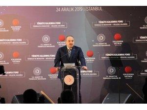 Bakan Varank açıkladı: 750 milyon liralık destek geliyor