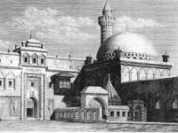 Ağrı Karaköse Şehir Tarihi